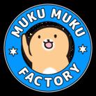 むくむく工房 ( Muku2Factory )