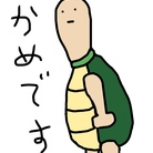 たりあん ( nwv08705 )