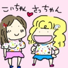 さちよ ( sachiyo_nami )