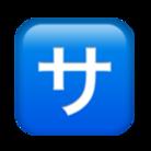 ことまる ( kotomaru777 )