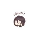 ふくたそ ( tsubamewing )