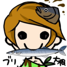 ブリ大根 ( buridaikon165 )