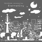 EternalCity(グッズ部) ( deroderobody )