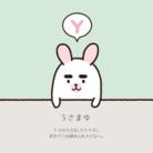 noenoe:ノエノエ ( hirousa )