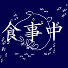 海の生き物屋 ( aoumi )