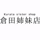 倉田姉妹店 ( kuratashimai )