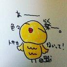 ★庭トリさん☆ ( 03cmlkyami )