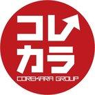 株式会社これから ( corekara_inc )