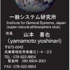 セラピストヤマモト ( pxu12712 )
