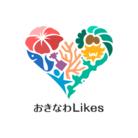 おきなわLikes ( okinawa_likes )