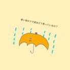 rouhi_san