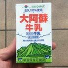 藤田精工 ( huziwi )