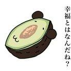 なつ@GREEN*GREENの常連の人 ( _chinese_citron )