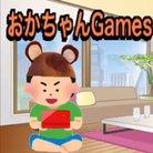 おかちゃん ( okachan0511 )