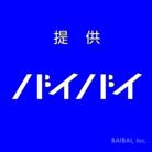 株式会社バイバイ ( BAIBAI_PR )