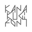 カナクギフォント ( KANAKUGIFONT )