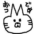 けけ ( kekemalo )