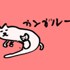 Tシャツ屋 ( sakutaropanko )