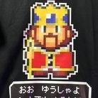 kikuchi ( kikuchi_rap )