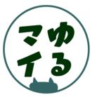 ゆるマイ ( yurumy_applecat )