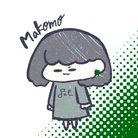 まこもんち ( makomo )
