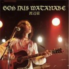 GOH IRIS WATANABE ( GOH_IRIS_W )