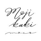 mojikaki.moco ( mojikaki_moco )