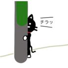 まこねこ ( Soive3 )