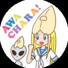 徳島 阿波キャラ!有名連 ( AWACHARA )