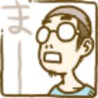 なまこ ( namaco_ )