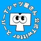 スーパーTシャツ屋さん ( superTshirtshop )