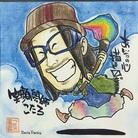 笑顔絵師こたろのお店 ( egaoeshi )