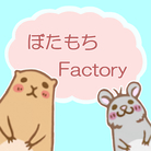 ぼたもちFactory ( MadamRabbit )