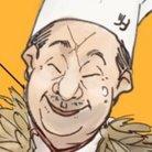うたのくえびこ ( kohji296 )