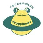 frogplanet 硯店 ( pita_gooora )