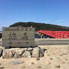 Kojima wataru ( kojiwaru1217 )
