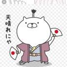 涼介/リョウスケ(園長) ( littleredridin5 )