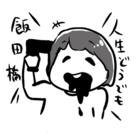 あまぎ屋 ( amaamagi )