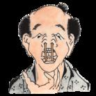 北斎漫画屋 ( osage )