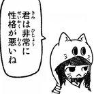 ゆめかわいいbot ( akumatenshi0719 )