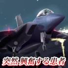 山田*spark9/F49b ( yamadaDX1412 )