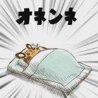 mash.ねむ#スティック勢/低浮上。 ( 8nemu_Game8 )