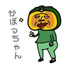 パンチ強めのべじたぶる ( vegetable_kimo )