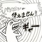 エスイイヅカ ( esuiizuka )