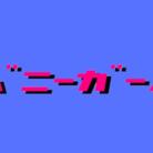 バニーガール ( bunny_girl_m )