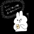 azu.shop ( azuki1123 )