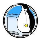 人鳥舎 ( jinchosya )