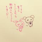 イスケ@絶望ノオト ( zetubow4 )