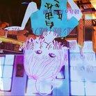 佐█ 縺?縺?%ん ( SATO_tensai )