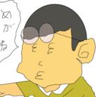 おつくつん ( otukutun )